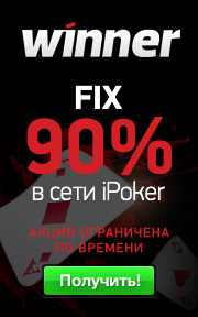 PokerArt VIP Club
