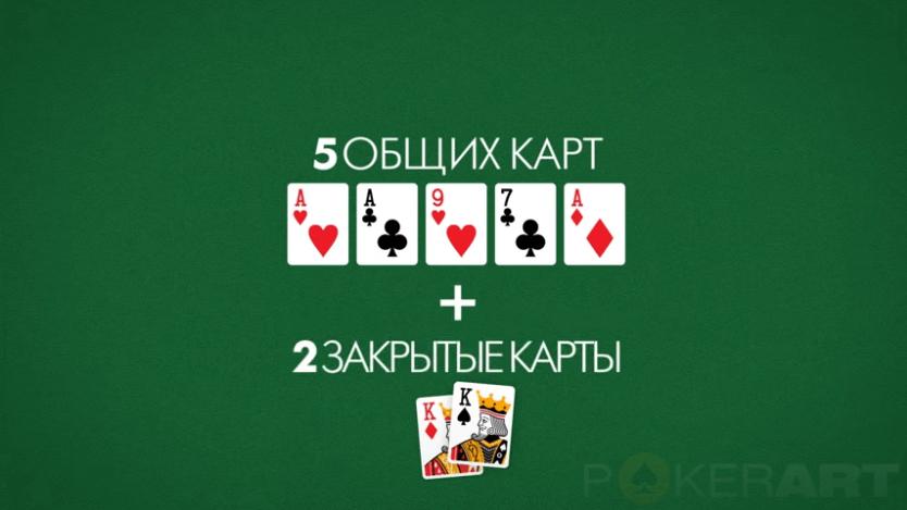 Вулкан онлайн вывод денег казино