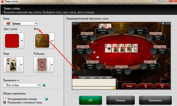 Poker на кубиках online aff series password