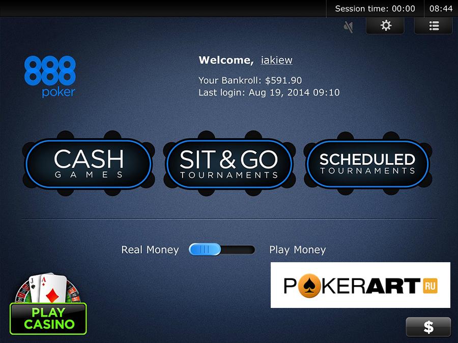 Poker Holdem скачать телефон