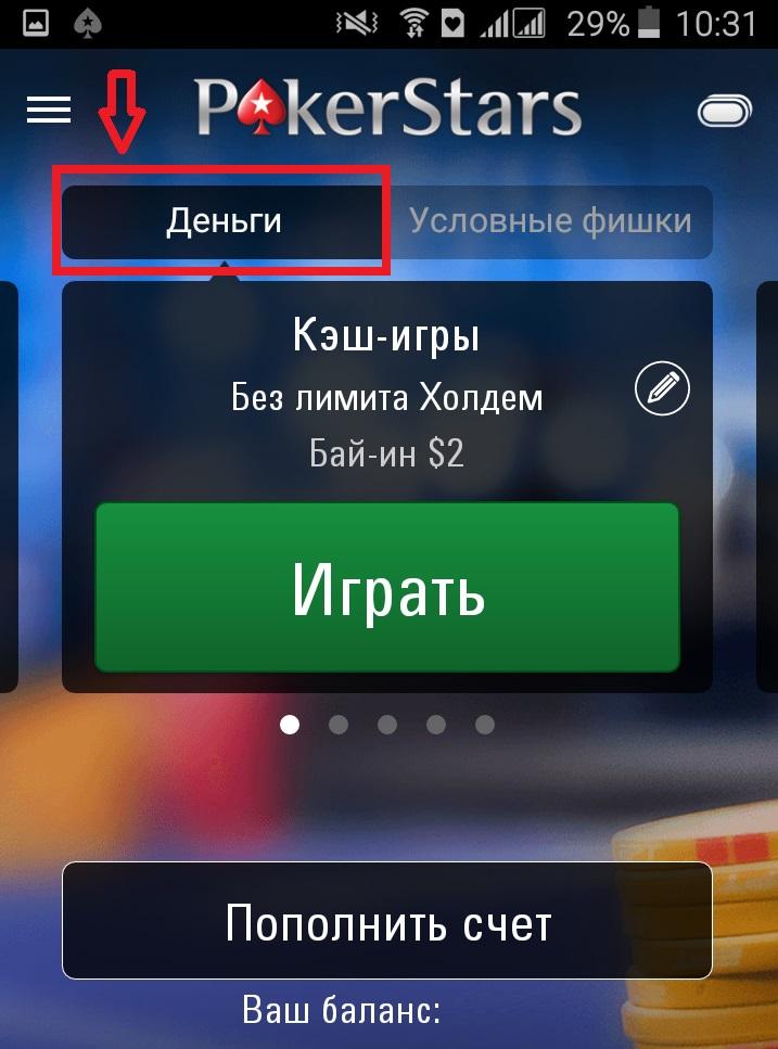 Казино вулкан игровые автоматы играть бесплатно онлайн 777