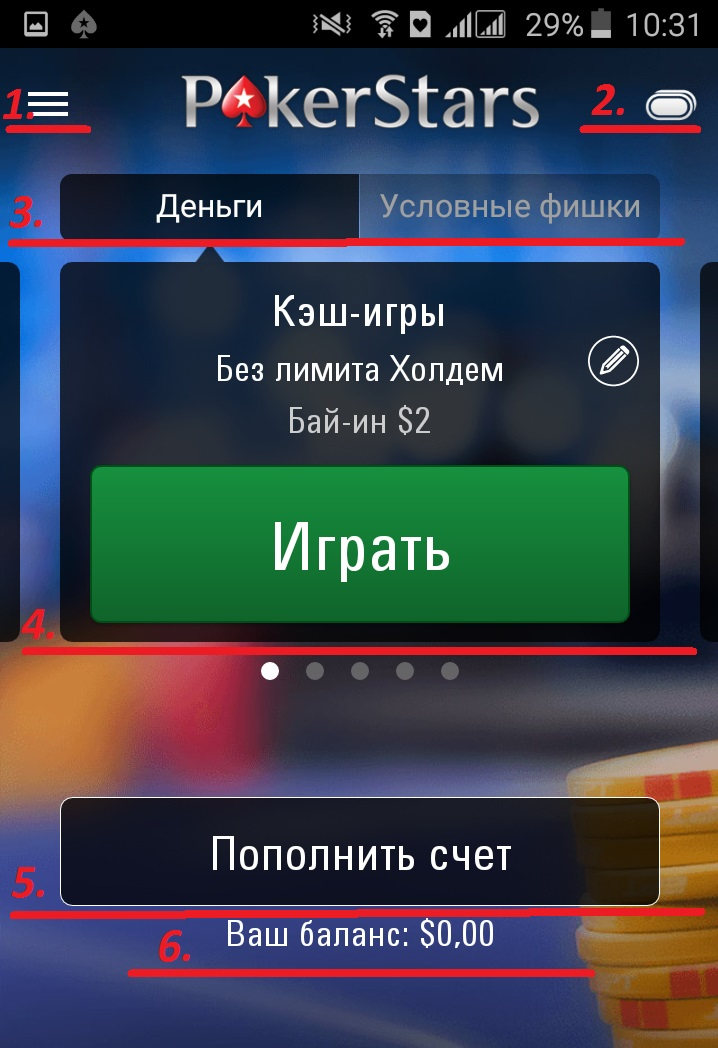 Blackjack live обман phone