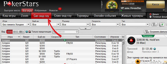 Раскладки poker holdem english