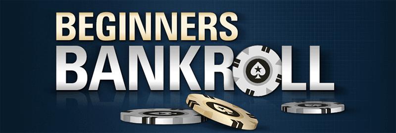 Pokerstar бездепозитный бонус