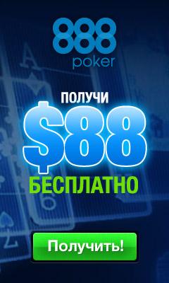 Игровые автоматы за регистрацию бонус