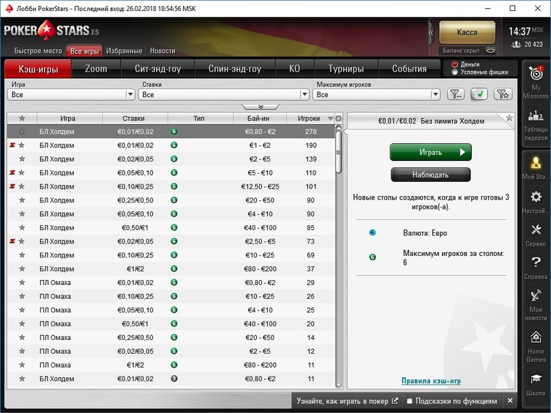 Rake at pokerstars
