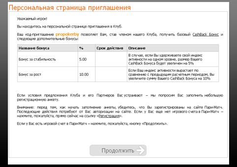 1хбет мобильная версия регистрация
