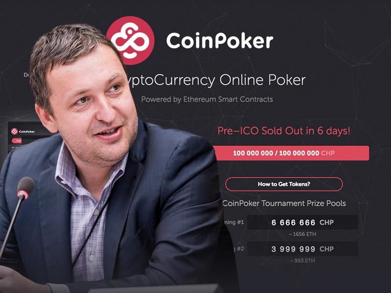 Coin Poker