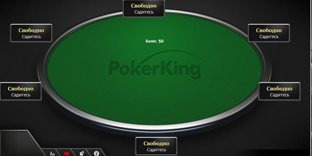 pokerking bonus