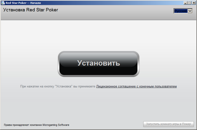 Клиент red star poker